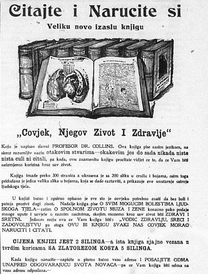 Oglas za knjigu